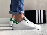 Мужские демисезонные кеды Adidas Stan Smith белые с зеленым