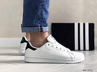 Мужские демисезонные кеды Adidas Stan Smith белые с черным