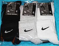 Носки мужские спортивные в стиле Nike 42-45 размер,черные,серые,белые. 12 пар.