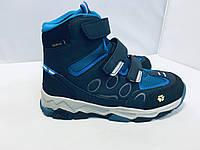 Зимние ботинки Jack Wolfskin, 31 размер, фото 1