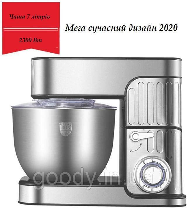 Кухонний комбайн 3в1 DMS Germany KMFB-2300 2300 Вт 7 л 2300 Вт