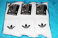 Носки мужские спортивные в стиле Adidas 42-45 размер,белые. 12 пар.