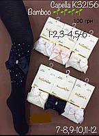 Нарядные детские колготки с бантиком и стразами. Р 3-4, 5-6, 7-8, 9-10,11-12. Есть ОПТ, дропшиппинг, фото 1