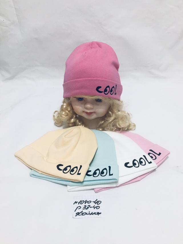 Детская шапка для девочки Cool р.38-40 двойная