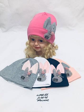 Детская шапка для девочки Зайчик р.46-48 двойная, фото 2