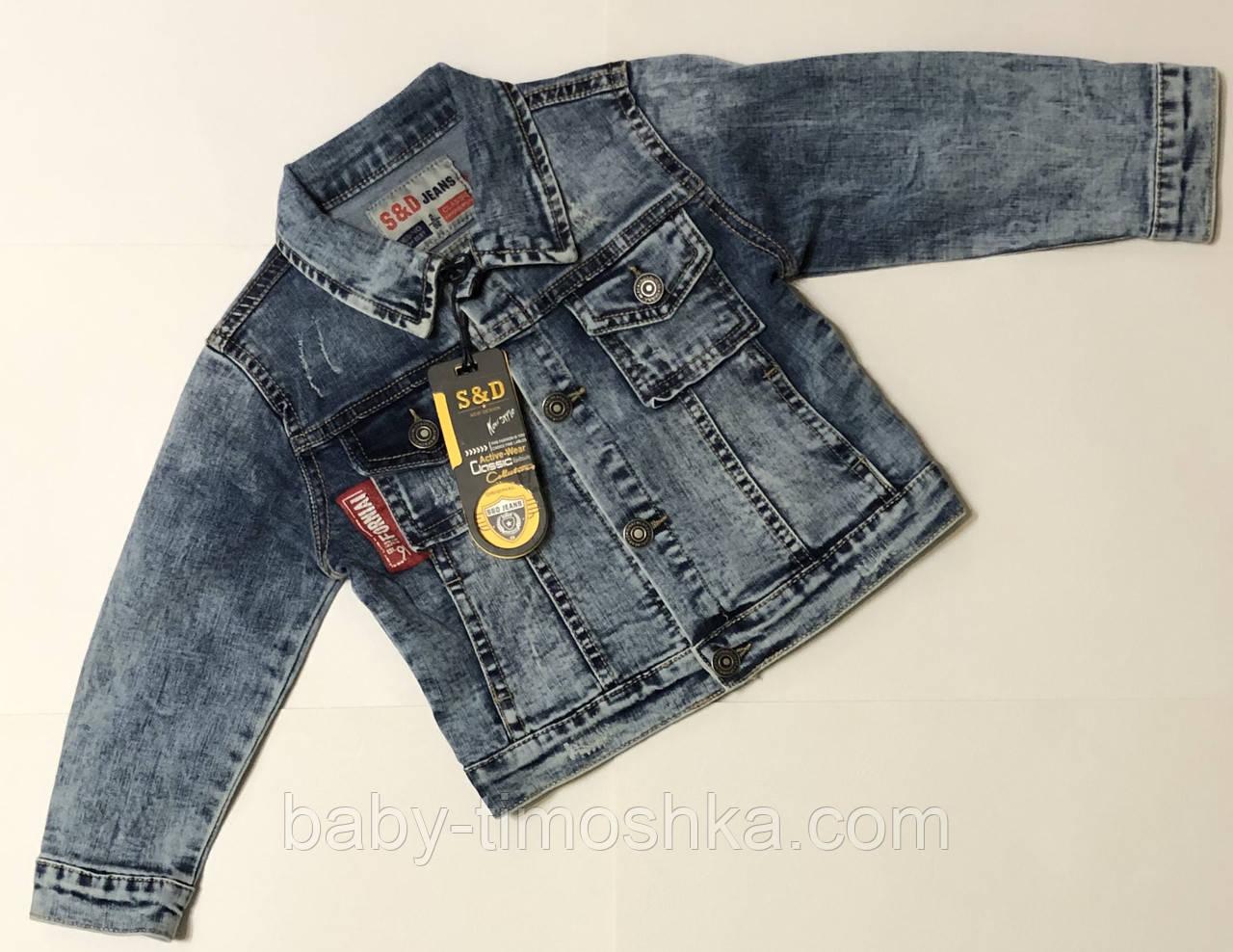 Джинсовая куртка для мальчиков 1-5 лет
