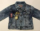 Джинсовая куртка для мальчиков 1-5 лет, фото 2