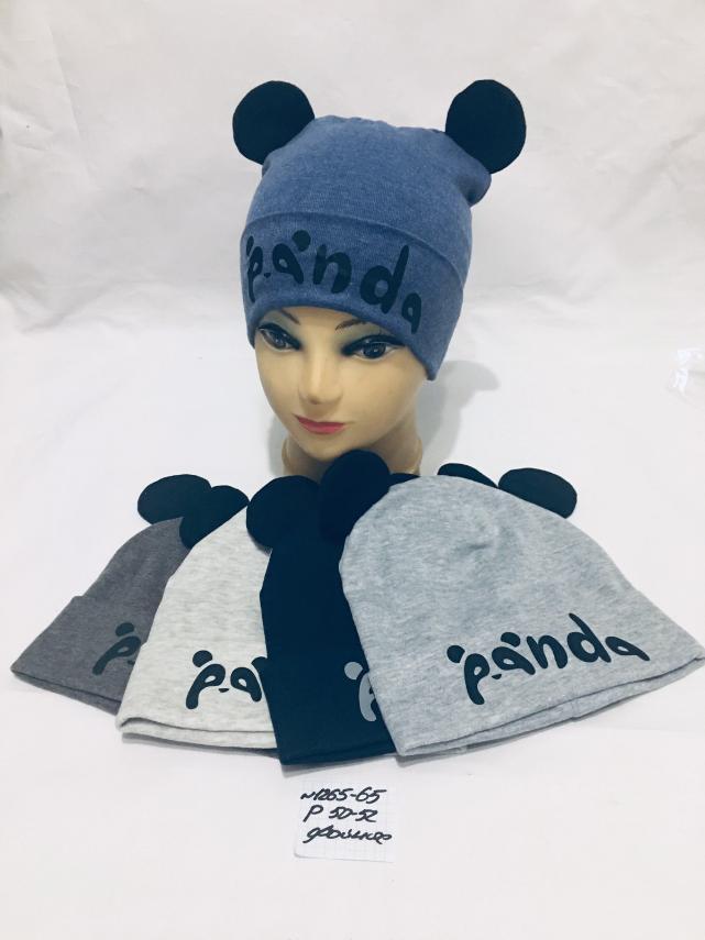 Шапка для мальчика Panda р. 50-52 двойная