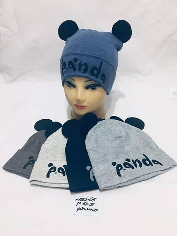 Шапка для мальчика Panda р. 50-52 двойная, фото 2