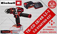 (Power X-Change) Шуруповёрт аккумуляторный ударный Einhell TE-CD 18/48 Li-i (4513926) 3.0 kit