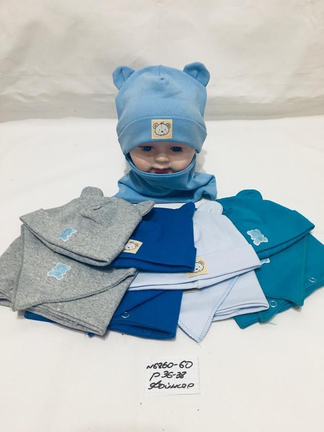 Детская шапка и хомут для мальчика р. 36-38 двойная