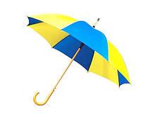 Зонт трость Жовто - Блакитний