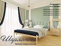 Кровать металлическая Шарлотта  Loft Металл-Дизайн