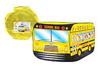 Палатка детская школьный автобус (995-7052А)