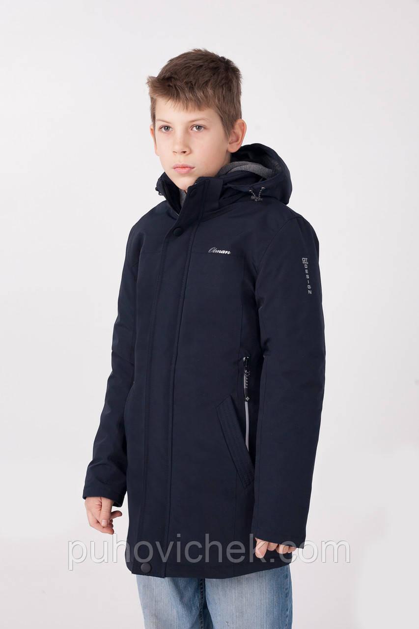 Подовжена куртка для хлопчика весняна з каапюшоном розміри 40,42,44,46