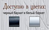 Кровать металлическая Диван Квадро  Loft Металл-Дизайн, фото 3