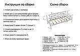 Кровать металлическая Диван Квадро  Loft Металл-Дизайн, фото 5