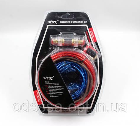 Набор проводов для установки саббуфера kit MD 8, фото 2