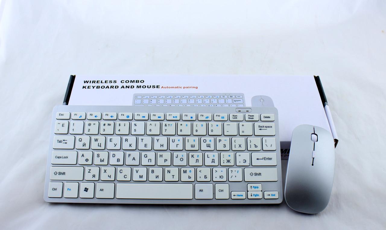 Клавиатура и мышка wireless 901 IP