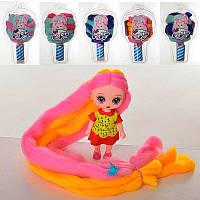 """Кукла """"CuteGirgls"""" XM1174-5-6-7-8-9"""