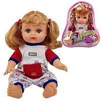 Кукла Алина 5056 (в белом комбинезоне) муз. на русском