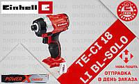 (Power X-Change) Аккумуляторный Ударный гайковерт Einhell TE-CI 18 Li BL (4510030)