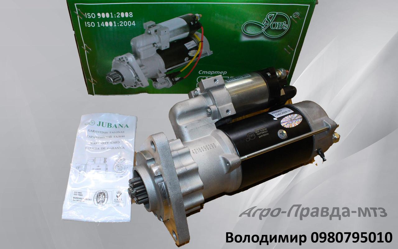 Стартер редукторний Jubana 12Вт-4.2квт МТЗ-80;МТЗ-82 Латвія