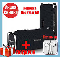 Колонка Hopestar A6 портативная блютус Bluetooth, FM, MP3, AUX QualitiReplica