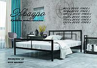 Кровать металлическая Квадро  Loft Металл-Дизайн