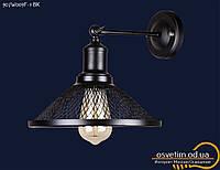 Настеннй светильник бра в стиле лофт&907W009F-1 BK