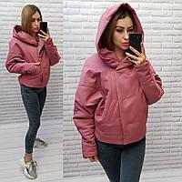 Куртка короткая оверсайз матовая арт. 187 розовая / пыльная роза / розового цвета