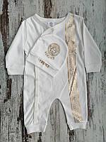 Комплект нарядний для малюка 3-6 місяці