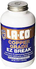 Средство против коррозии MArkal EZ BREAK Copper Grade 453 гр, 8907