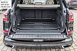 Коврик в багажник для BMW X5 G05 2018+., фото 10