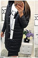 Модная весенняя куртка из плащевки и букле