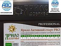 Стимулятор Роста для листовой подкормки Озимого Рапса АКТИВНЫЙ СТАРТ гуматы, Аминокислотами. Норма 1,5-2,0 л/га. Тара 10л.