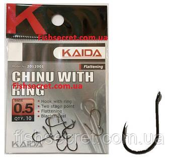 Гачок KAIDA Chinu With Ring 0.5