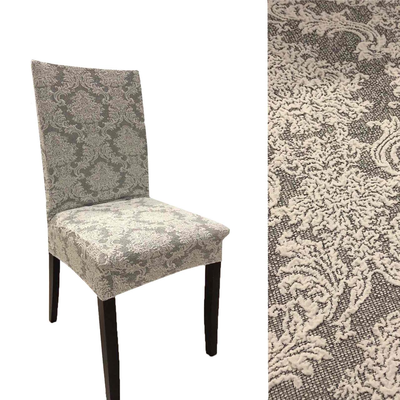 Жаккардовый чехол на стул белого цвета Универсальный размер