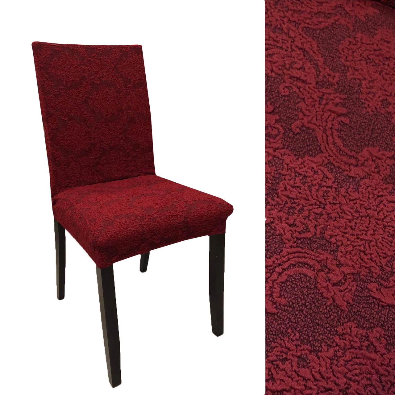 Жаккардовый чехол на стул бордового цвета Универсальный размер