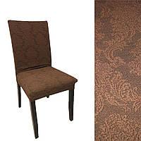 Жаккардовый чехол на стул коричневого цвета Универсальный размер, фото 1