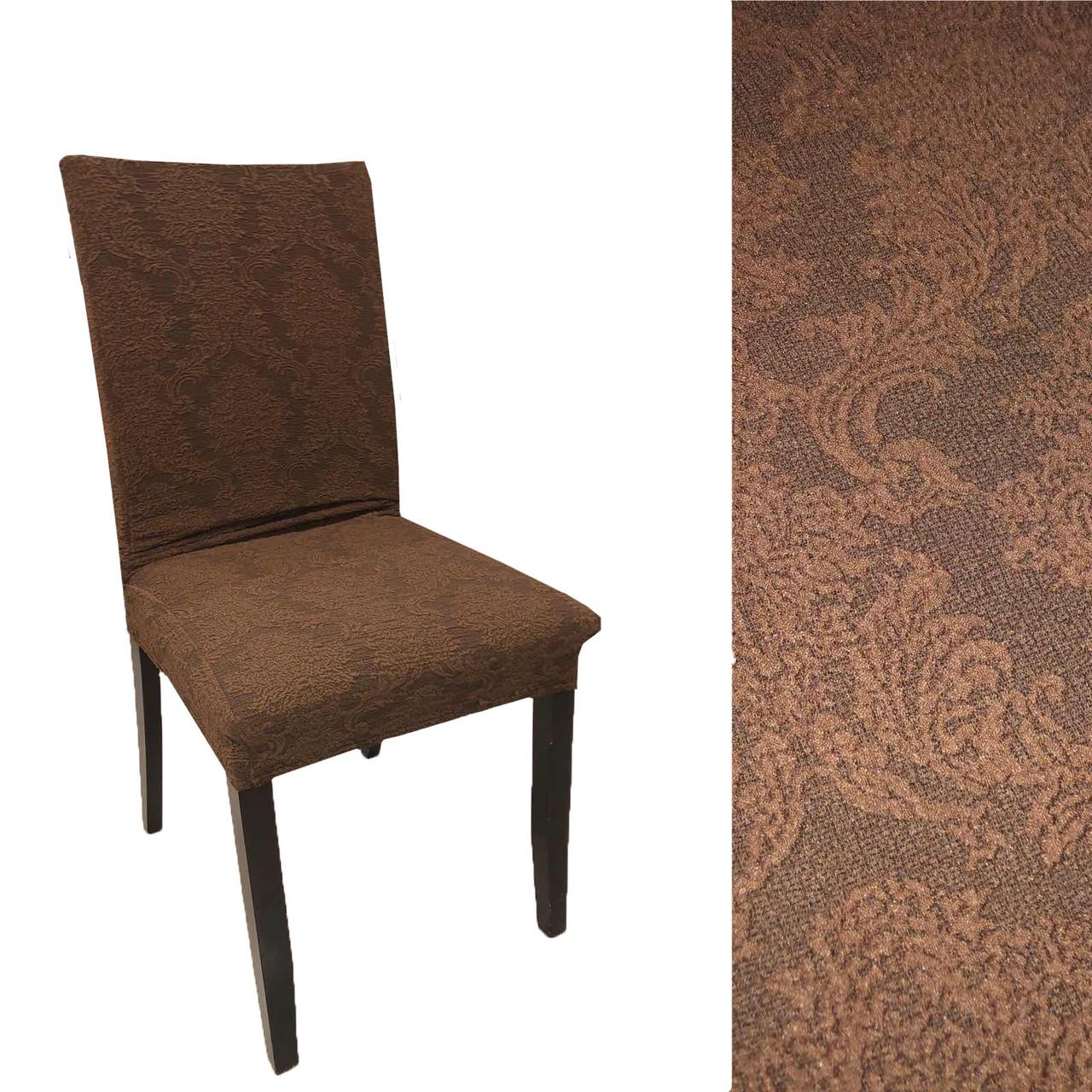 Жаккардовый чехол на стул коричневого цвета Универсальный размер
