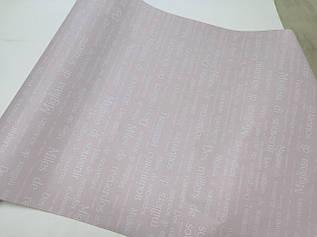 Бумага подарочная лавандовая