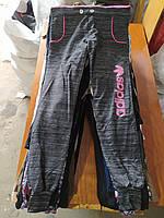 Спортивные штаны женские, 58011, фото 1