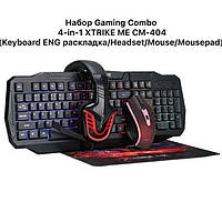 Набор Gaming Combo 4-in-1 XTRIKE ME CM-404 (Keyboard ENG раскладка/Headset/Mouse/Mousepad) (black)