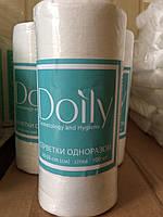 Салфетки 20*20 cм (100 шт. в рулоне) Doily из спанлейса с перфорацией