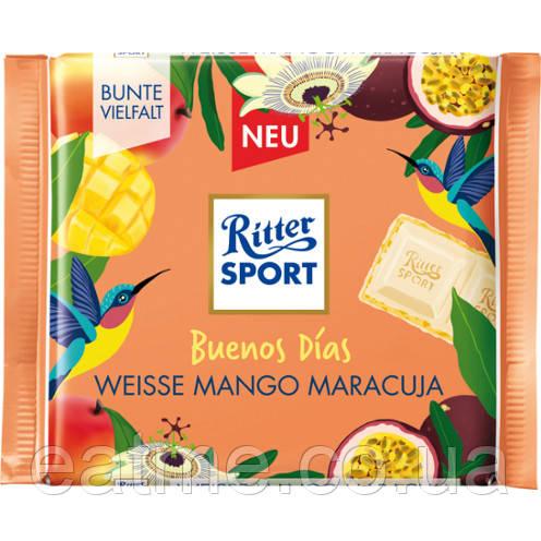Ritter Sport Белый шоколад с Манго и маракуйей