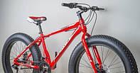 Спортивный велосипед 26 дюймов Profi