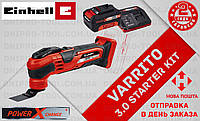(Power X-Change) Аккумуляторный Многофункциональный инструмент Einhell VARRITO (4465160) 3.0 kit