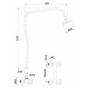 Смеситель для душа R-5 Globo с трубкой для душа (R50062), фото 2