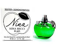 ТЕСТЕР женского аромата Nina Ricci Plain (зеленое яблоко ) 80 мл - флакон без крышки